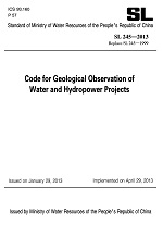 Code for Geological Observation of Water and Hydrop