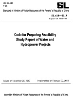 SL618-2013 Code for Preparing Feasibility Study Rep