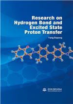 Research on Hydrogen Bond and Excited State Proton