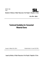 Technical Guideline for Cemented Material Dams SL67